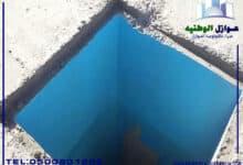 عزل خزانات المياه بينبع